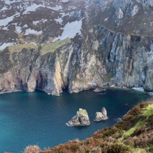 Sliabh Liag - just 5 k away from Ireland by Bike's office in Carrick County Donegal.